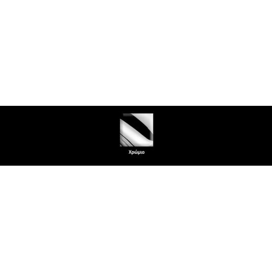 Μπαταρία νεροχύτη EURORAMA TONDA μαύρη ματ 145528